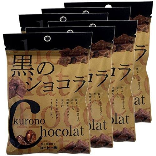 【沖縄県産黒糖使用】黒のショコラ コーヒー味 40g×6袋セット 巣鴨のお茶屋さん 山年園