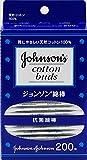 ジョンソン綿棒 200本入 ×3個セット ジョンソンベビ- ジョンソン・エンド・ジョンソン