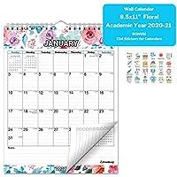 ウォールアカデミックカレンダー 8.5×11 (花柄) 18ヶ月 202020年7月から2021年12月 学校年カレンダー ゴージャスな花柄デザイン
