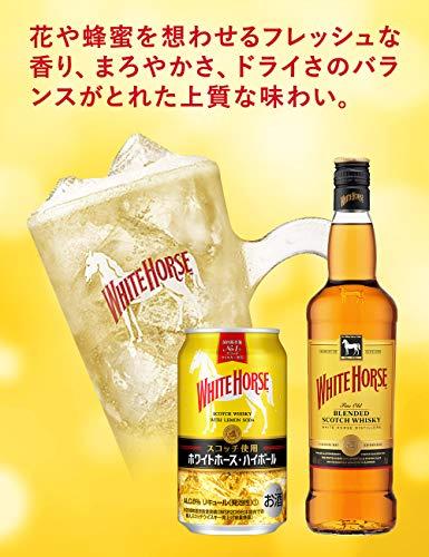 【スコッチウイスキー国内販売量No.1】ホワイトホースファインオールド[700ml]