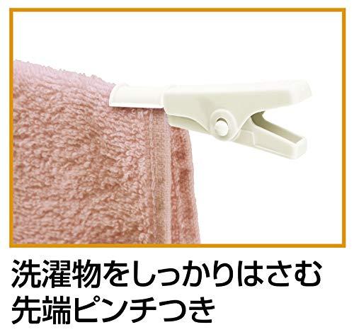 ニシダ洗濯物干しハンガーデカパラ20VL-Wアーム20本付ホワイト95×34×95cm丈夫なパラソルハンガー217536