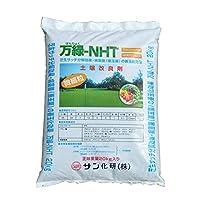 芝生用土壌改良剤 万緑-NHT 20kg 細粒タイプ
