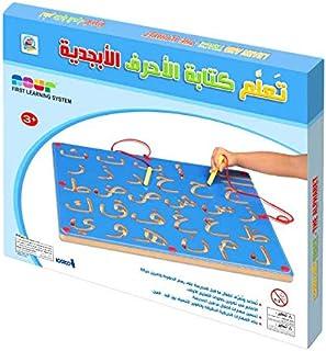 تعلم كتابة الأحرف العربية بالتتبع