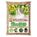 命の猫砂 ソフトタイプ 無添加 木質ペレット オーガニック ウイルス対策 免疫力アップ 猫砂 猫トイレ (3kg/1袋 成猫1匹1ヶ月分)