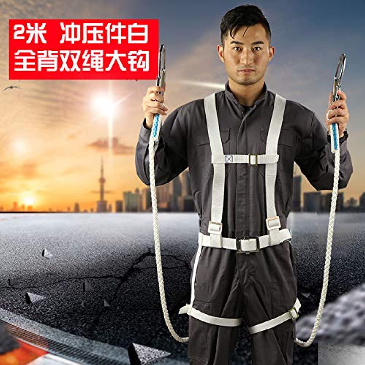 Huatai Double Hook Hanging Electrical Construction Fall Predection Safety Belt Aerial Work Full-Back