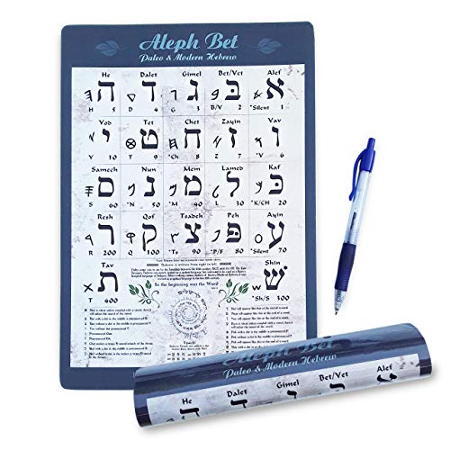 Modern & Biblical Paleo Hebrew Study Guide Laminated Sheet (A4 8.3 x 11.7 in) Modern & Ancient Paleo Hebrew Alef Bet Learning Chart, Vowel Explanation for Basic Reading Skills, Aleph Bet Chart