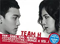 The Lounge H Vol.1(CD+DVD+写真集)[台湾版]