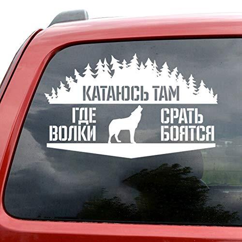 CAOPEIHE 23 x 14 cm where I rode a wolf Funny Car Pegatinas de vinilo de coche negro estilo (nombre del color: CS1209 rojo)