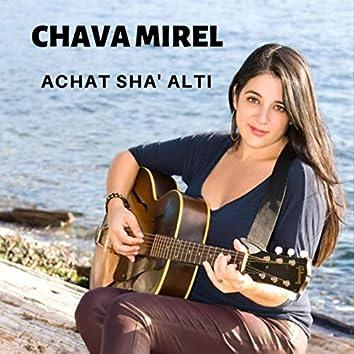 Achat Sha'alti
