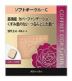 COFFRET DOR gran(コフレドール グラン) カバーフィットパクトUV II SOC SPF24・PA++ レフィル Kanebo(カネボウ)