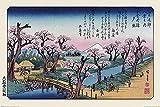 Pyramid Hiroshige Mount Fuji Koganei Bridge Unisex Poster