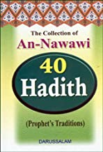 hadith an nawawi collection