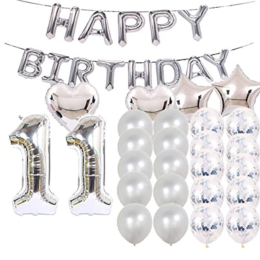 Sweet 11th Birthday Decorations Party Supplies,Silver Number 11 Balloons,11th Foil Mylar Balloons Latex Balloon Decoration,Great 11th Birthday Gifts for Girls,Women,Men,Photo Props