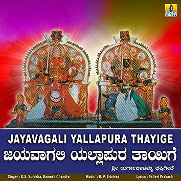 Jayavagali Yallapura Thayige - Single