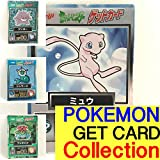 【Pokemon Get Card】JAPAN My Collection 【Vintage Card collector】 (English Edition)