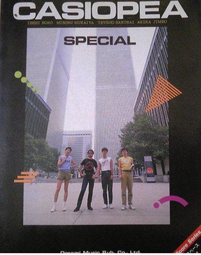 カシオペア・スペシャル―バンド・スコアの詳細を見る