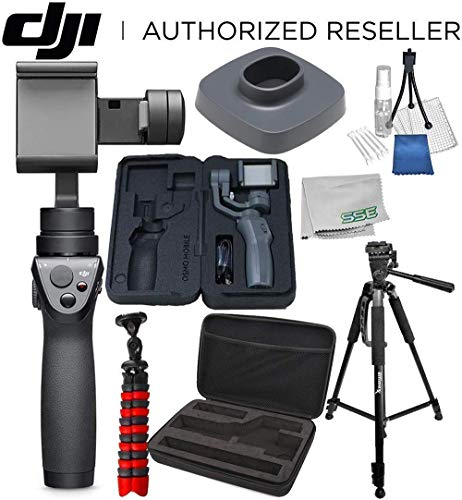 Dji Osmo Mobile 2 Handheld Smartphone Gimbal Stabilizer Ultimate Travelers Bundle Buy Online In India At Desertcart In Productid 68431617