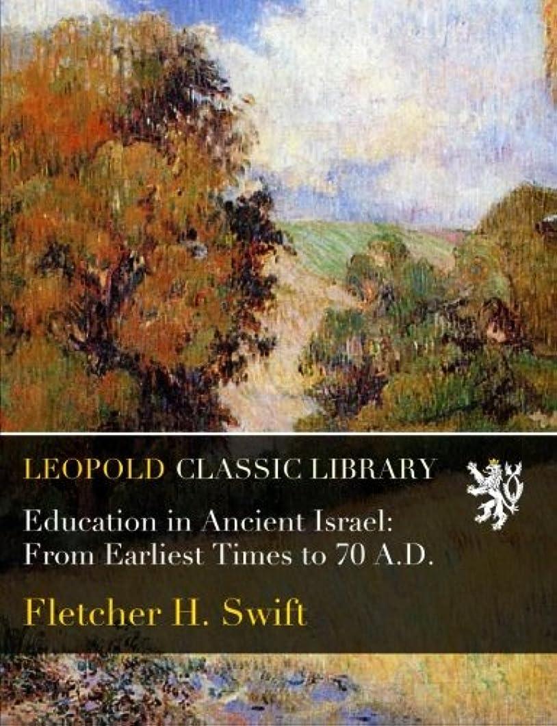 ランチョンきつくたらいEducation in Ancient Israel: From Earliest Times to 70 A.D.