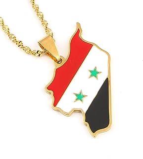 عقد مع قلادة لخريطة سوريا على شكل علم من الستانلس ستيل