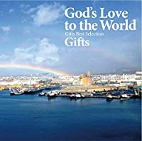 God's Love to the World