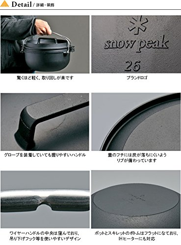snowpeakスノーピーク和鉄ダッチオーブン26