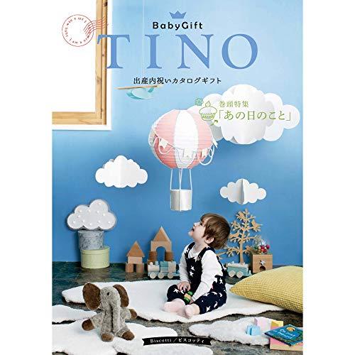 シャディ カタログギフト TINO (ティノ) ビスコッティ 出産内祝い 包装紙:フルール