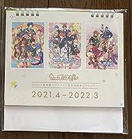 うたプリ アニメイト連動特典カレンダー