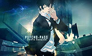 Psycho-Pass Customized 39x24 inch Silk Print Poster/WallPaper Great Gift