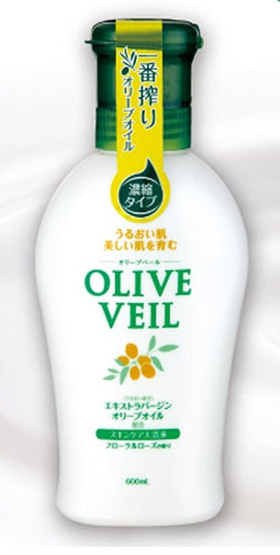 防衛に慣れ従事するオリーブベール(保湿入浴液) 600mlボトル