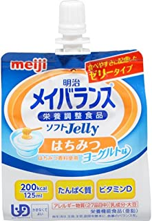 【ケース販売】明治 メイバランス ソフトゼリー はちみつヨーグルト味 125ml×24個