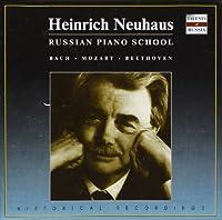 Heinrich Neuhaus: Russian Piano School