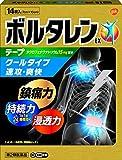 【第2類医薬品】ボルタレンEXテープ 14枚 ※セルフメディケーション税制対象商品