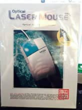 Laser Mouse - 9 Pin Serial Connector - 450 DPI for Extremely Accurate Movement - Legacy Vintage for Windows 3.0, 3.1, Win 95, 98, etc