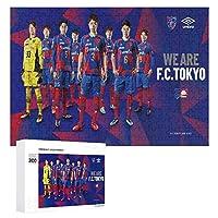 ジグソーパズル東京フットボールクラブ、木質、成層なし、自家製デコレーション、すべての年齢層に適しています(300 PCS)