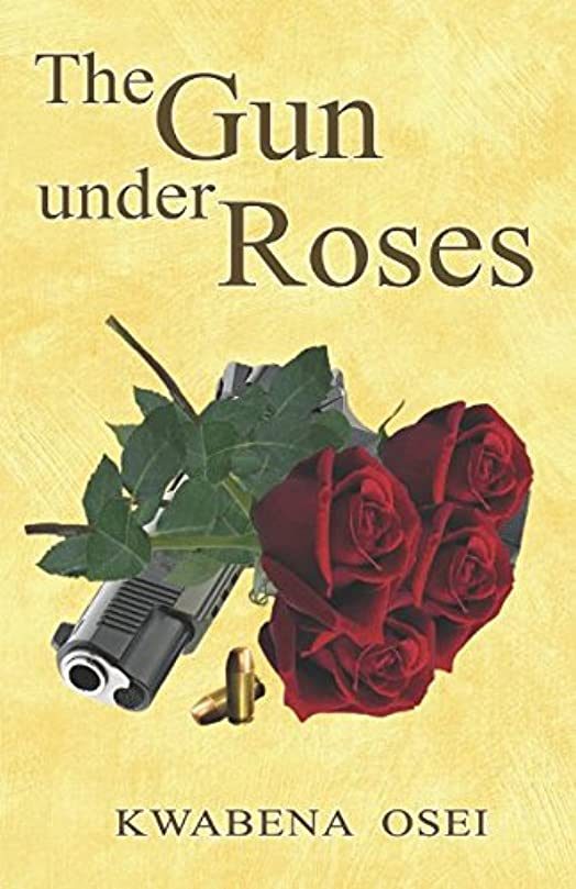集中グラフ吐くThe Gun under Roses