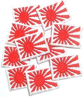 ワッペン屋 WappenCook ミニ 国旗 旭日旗 日本 海軍旗 ワッペン SSS 10枚セット