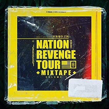 Revenge Tour (Deluxe)