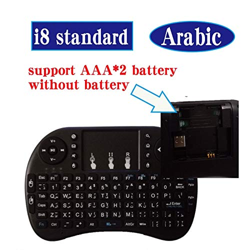 2.4GHz Wireless Keyboard Air Mouse Touchpad Handheld for Android TV BOX Mini PC Laptop Color: Black Hebrew Keys Calvas i8 Russian English Hebrew Version i8