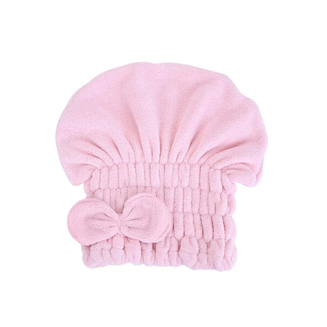 シフト白鳥トチの実の木SMXGF シャワーキャップ、珊瑚ベルベット素材、強い吸収シャワーキャップ、ソフトロングヘアのシャワーキャップ、クイックドライヘアーキャップ、2つのスタイル (Color : Pink, Size : 29*25cm)
