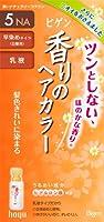 ホーユー ビゲン 香りのヘアカラー 乳液 5NA (深いナチュラリーブラウン) 40g+60mL