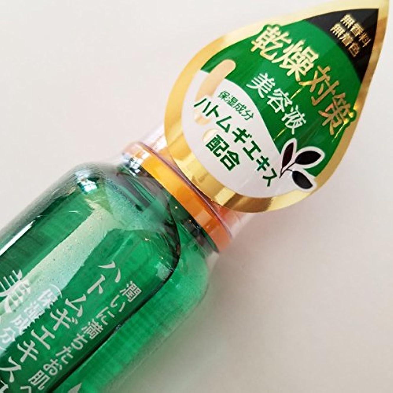 確立しますダブルほんのDAISO ハトムギ美容液