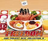 JAM Project BEST COLLECTIONⅡ FREEDOM