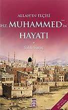 Allah'ın Elçisi Hz. Muhammed'in Hayatı (1-2 Tek Cilt) (Turkish Edition)