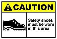 このエリアでは安全靴を着用する必要があります 金属板ブリキ看板警告サイン注意サイン表示パネル情報サイン金属安全サイン