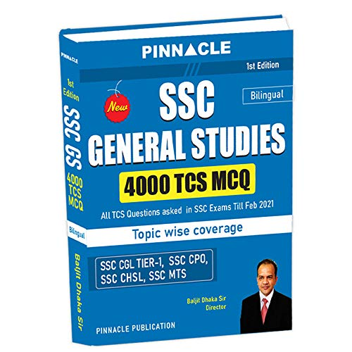 SSC General Studies 4000 TCS MCQ Chapter wise with deatiled explanation I Bilingual