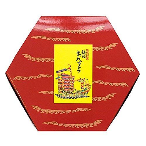 新垣ちんすこう 小亀6色詰合せ 48袋入り×3箱 沖縄のお土産で大人気!(プレーン、紅芋、チョコ、黒糖、ゴマ塩、海塩の6種類×各8袋入り!)