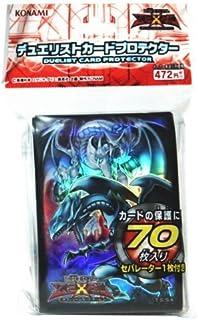 Yu-Gi-Oh! Zexal Duelist Card Protector Blue-Eyes Card Sleeves