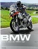 BMW. Tutte le moto dal 1923 a oggi. Ediz. illustrata
