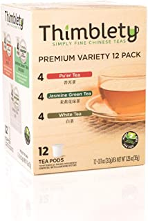 Classic Variety Tea - Thimblety K Cup Tea with Jasmine Green Tea, White Tea & Pu'er Black Tea, Ideal for Relax & Party, Sugar-Free, Carb-Free, 12 Pack