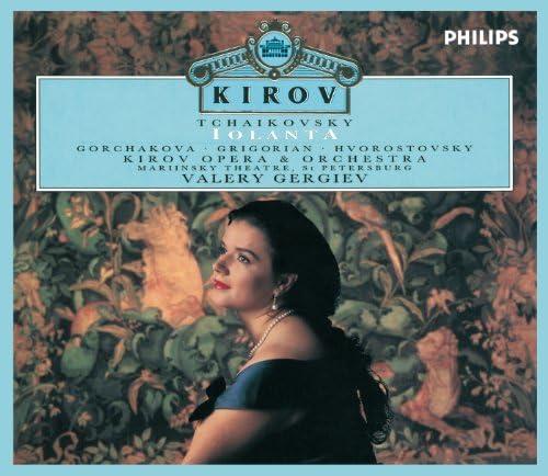 Galina Gorchakova, Gegam Grigorian, Dmitri Hvorostovsky, Kirov Chorus, St Petersburg, Orchestra of the Kirov Opera, St. Petersburg & Valery Gergiev